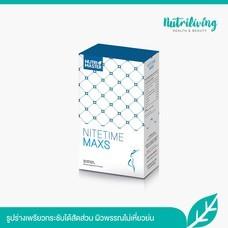 Nutrimaster Nitetime Maxs 30 แคปซูล 1 กล่อง