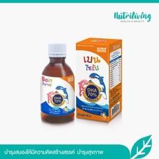 Bain Syrup (เบนไซรัป) น้ำมันปลาสำหรับเด็ก 150 ml