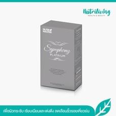 Nutrimaster Symphony Platinum 10 ซองชงดื่ม 1 กล่อง
