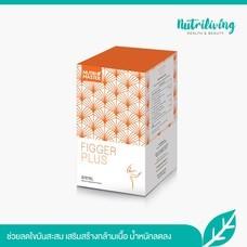 Nutrimaster Figger Plus 60 แคปซูล ช่วยเร่งการเผาผลาญไขมันส่วนเกินที่สะสมตามร่างกาย