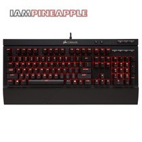 Corsair Gaming Keyboard K68 Mechanische Rote LED - Cherry MX Red - Tastatur [TH]