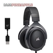 Corsair Gaming Headset HS60 Surround [Carbon]
