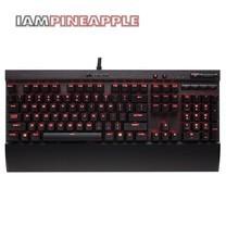 Corsair Gaming Keyboard K70 Rapidfire MX Speed