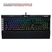 Corsair Gaming Keyboard K95 RGB Platinum MX Brown