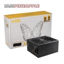 Super Flower Powersupply Leadex II Gold 1200W