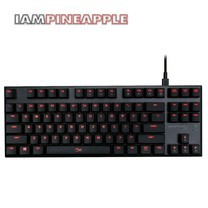 Hyper X Gaming Keyboard Alloy FPS Pro MX Red [US]