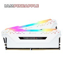 Corsair Memory Vengeance RGB Pro 32GB (2 x 16GB) DDR4 DRAM 3200MHz C16 Kit [White]