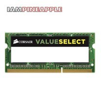Corsair Memory Value Select 4GB DDR3L SODIMM