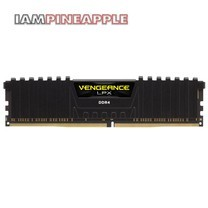 Corsair Memory Vengeance LPX 8GB (1x8GB) DDR4 DRAM 2400MHz C14 Kit [Black]