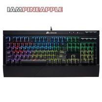 Corsair Gaming Keyboard K68 RGB Mechanical Cherry MX Red [TH]