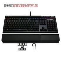 Hyper X Gaming Keyboard Alloy Elite RGB MX Brown [US]