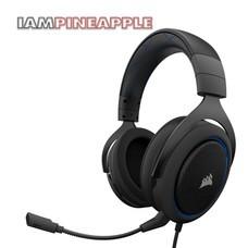 Corsair Gaming Headset HS50 Stereo [Blue]