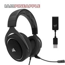 Corsair Gaming Headset HS60 Surround [White]