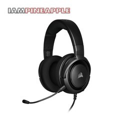 Corsair Gaming Headset HS35 Stereo Carbon