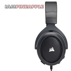 Corsair Gaming Headset HS50 Stereo [Carbon]
