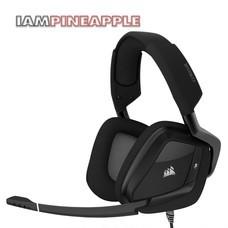 Corsair Gaming Headset VOID Pro USB [Black]
