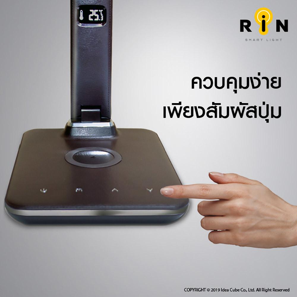 06---214343602-rin-smart-lamp--wireless-