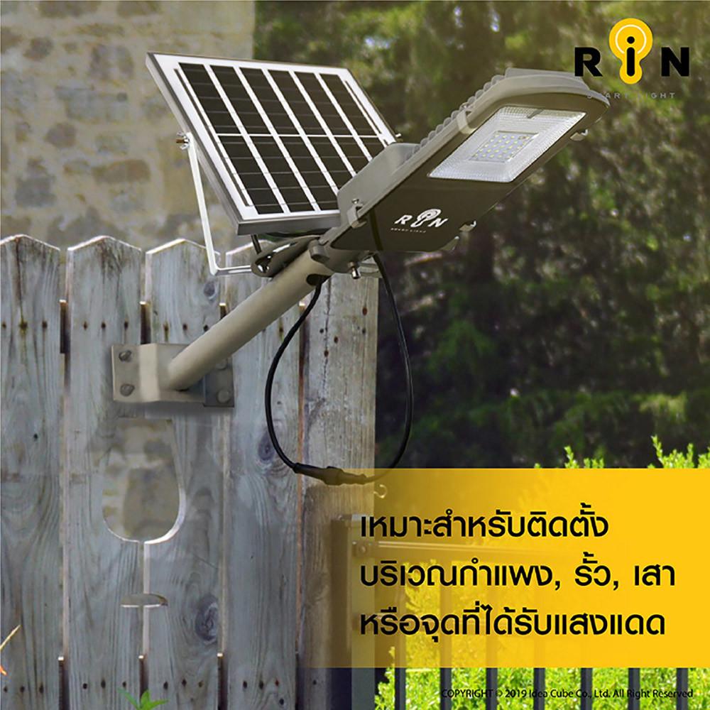 09---216042501-rin-street-light-solar-25