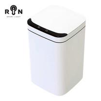 RIN ถังขยะระบบเซ็นเซอร์เปิดปิดอัตโนมัติ เหล็กคาร์บอน ความจุ 13 ลิตร
