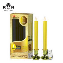 RIN เชิงเทียน LED 25 ซม. พร้อมรีโมท รุ่น วิ้งกด - สีเหลืองฐานทอง