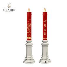 CLAIRE เชิงเทียน LED 30 ซม. รุ่น Duo Power - สีแดงหินอ่อน