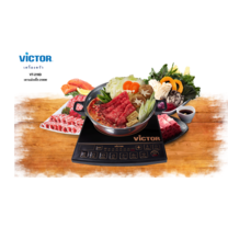 Victor เตาแม่เหล็กไฟฟ้า รุ่น VT-216D (สีดำ)