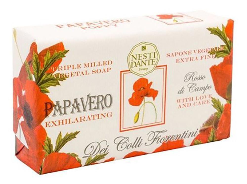 10-nesti-dante-poppy-250-%E0%B8%81.jpg