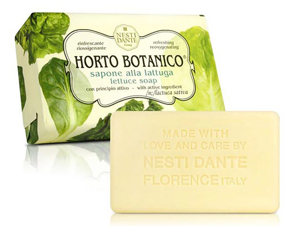 08-nesti-dante-lettuce-250-%E0%B8%81.jpg