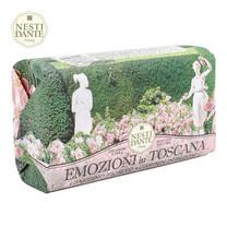 Nesti Dante Blooming Garden (250 ก.)