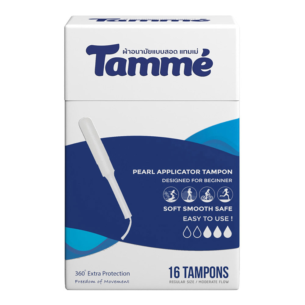 06---0000000000023131-tamme-normal16-pcs