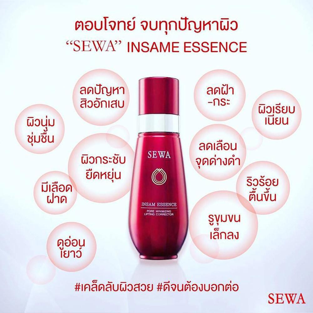 25---0000000000023030-sewa-insam-essence