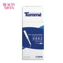 Tamme ผ้าอนามัยแบบสอด สำหรับวันมาน้อย จำนวน 16 ชิ้น