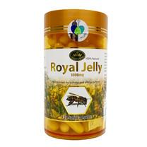 นมผึ้ง Nature King Royal Jelly 2% 1000mg (120 แคปซูล)