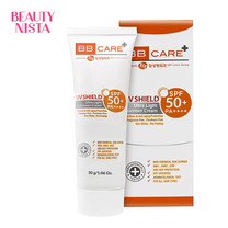 BB Care UV Shield Ultra Light Sunscreen Cream SPF50 PA++++ ขนาด 30 กรัม