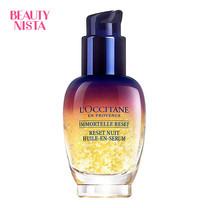 L'occitane Immortelle Reset Oil-in-Serum ขนาด 30 มล.
