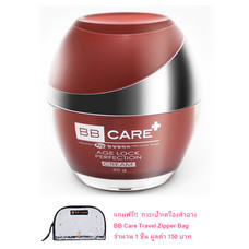 [ ฟรีของแถม ] - BB Care Age lock Perfection Cream 30ml