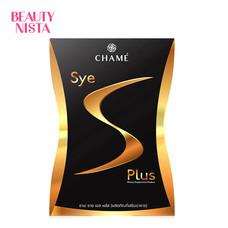 Chame Sye S Plus 1 กล่อง