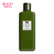 Origins Mega Mushroom Relief And Resilience Soothing Treatment Lotion ขนาด 200 มล.