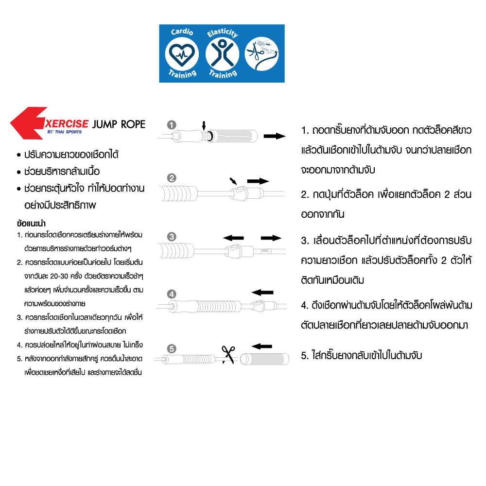 dp-828-how-to-adjust.jpg