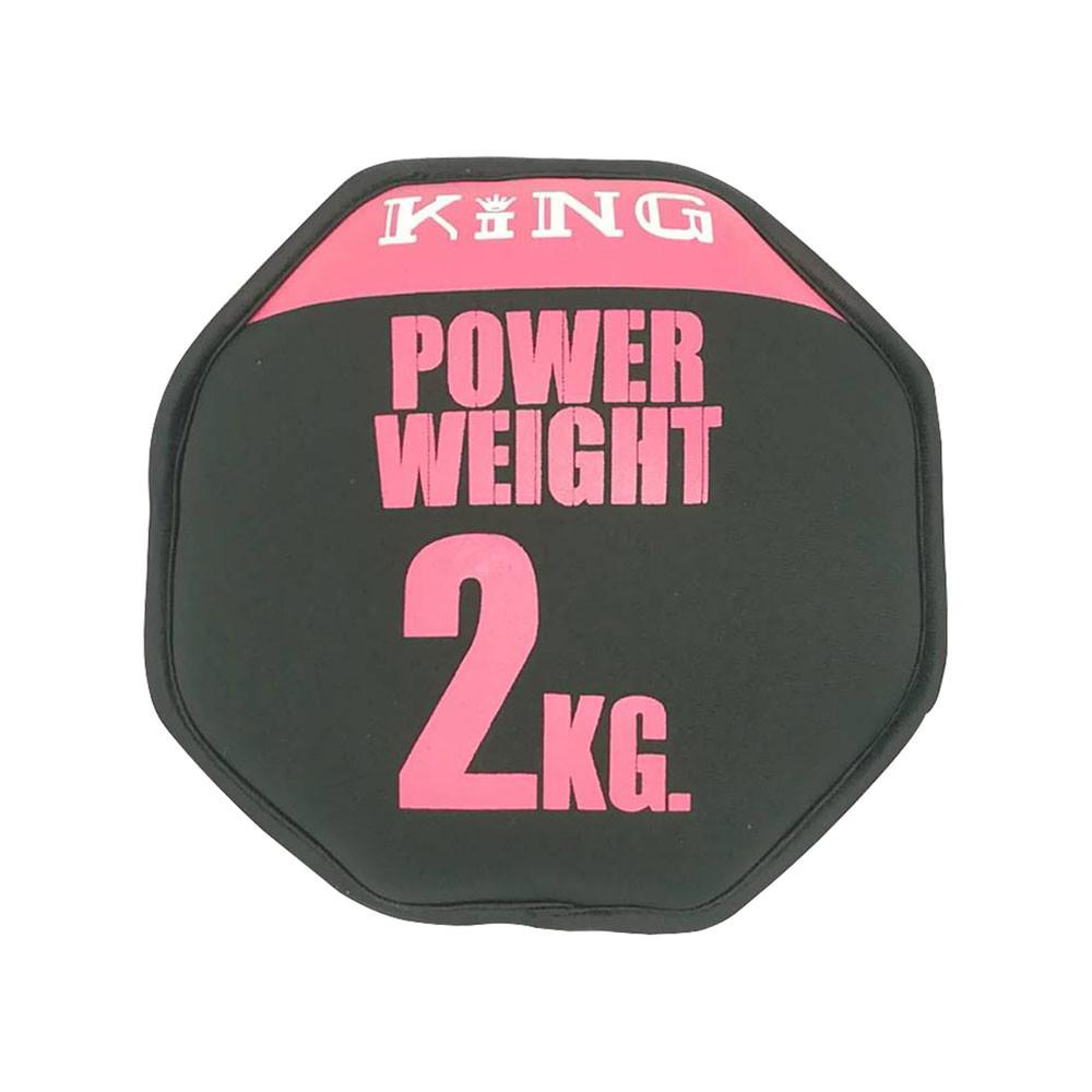 powerweight2kg_1000x1000.jpg