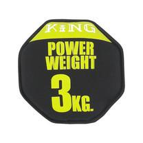 KING ดัมเบลถุงทราย 3กก. สี ดำ/เหลือง