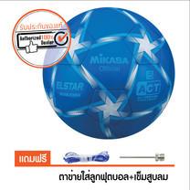 MIKASA ฟุตบอลหนังเย็บ TPU SE509 เบอร์ 5 สีน้ำเงินซัฟไฟร์/น้ำเงิน/ขาว