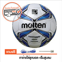MOLTEN ฟุตซอล F9V4800 เบอร์ 3.5 สีขาว/น้ำเงิน/ดำ