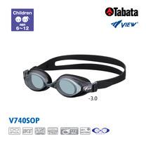 VIEW แว่นตาว่ายน้ำสายตาสั้นสำหรับเด็ก V740SOP -3.0 (สีดำ)