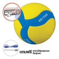 MIKASA วอลเลย์บอลสำหรับเด็ก VS170W เบอร์ 5 สีเหลืองน้ำเงิน
