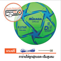 MIKASA ฟุตบอลหนังเย็บ TPU SE509 เบอร์ 5 สีเขียว/ฟ้า/น้ำเงิน