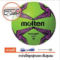 MOLTEN ฟุตบอล F5V1500 เบอร์ 5 สีเขียว/ชมพู/ดำ