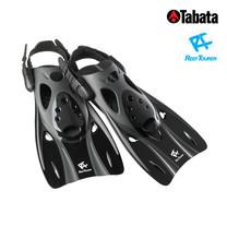 TABATA ตีนกบ RF0103 สีดำ