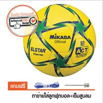 MIKASA ฟุตบอลหนังเย็บ TPU SE509 เบอร์ 5 สีเหลือง/เขียว/น้ำเงิน