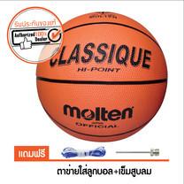 MOLTEN บาสเกตบอล รุ่น B7R-CLASSIQUE no.7(ส้ม)